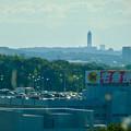 リニモ車内から見た東山スカイタワー - 1