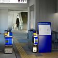 リニモ公園西駅 - 4