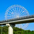 写真: リニモの橋脚越しに見た愛・地球博記念公園の大観覧車