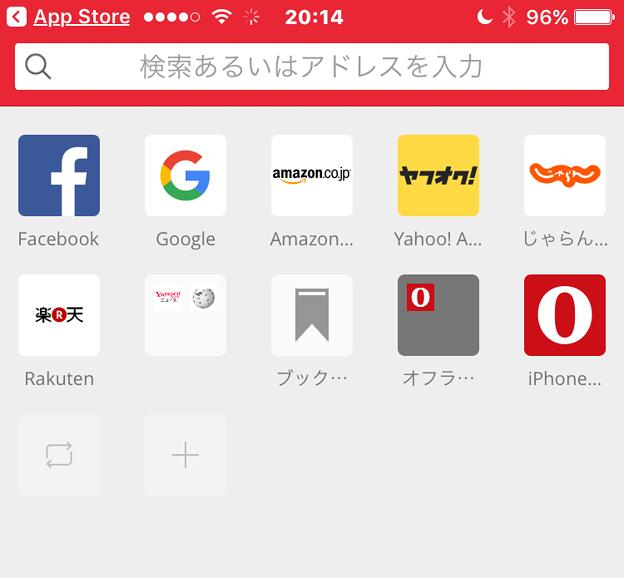 Opera Mini 16.0.2 No - 6:オフライン保存(保存されたページ、スピードダイヤル)