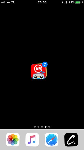 iOS 11:ホーム画面で複数のアプリをまとめて移動可能に - 1