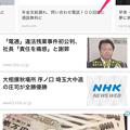 写真: Opera Mini 16:「あなたのために」以外のニュースは非表示化可能! - 8