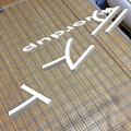 写真: 空間に文字を浮かび上がらせる事ができるARアプリ「Wordup」 - 8