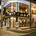 Photos: 大須観音横のお店に、カラフルの猫のマーク!? - 1