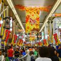 Photos: 大勢の人で賑わう秋の大須商店街