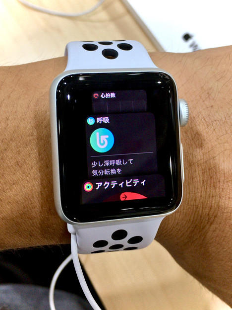 Apple Watch Series 3 No - 12