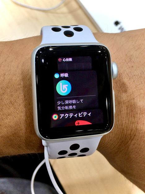 Apple Watch Series 3 No - 12