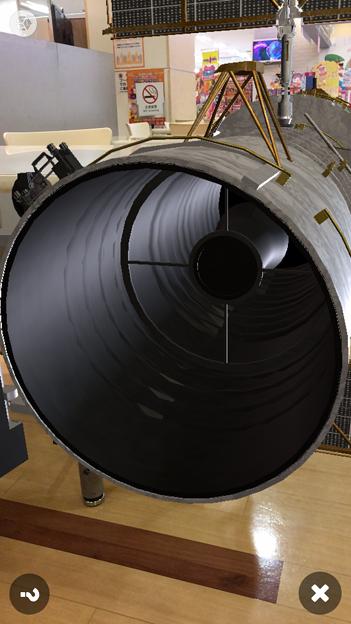 Photos: 3Dモデル共有サービス「Sketchfab」公式アプリ - 120:3DモデルをAR!(ハッブル宇宙望遠鏡)