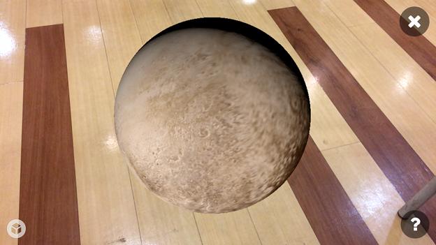 3Dモデル共有サービス「Sketchfab」公式アプリ - 127:3DモデルをAR!(冥王星)