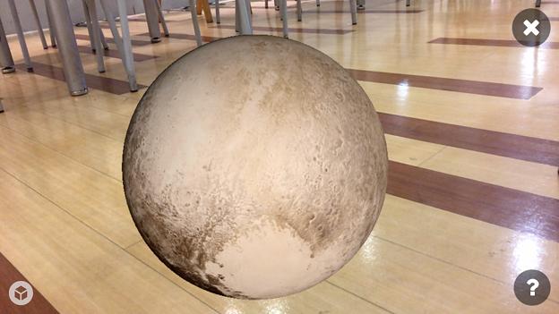 3Dモデル共有サービス「Sketchfab」公式アプリ - 128:3DモデルをAR!(冥王星)