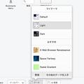 Firefox Quantum No - 21:カスタマイズモード時、画面下部にテーマの設定