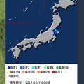 写真: Vivaldi WEBパネルに「Goo天気」の地震情報 - 3