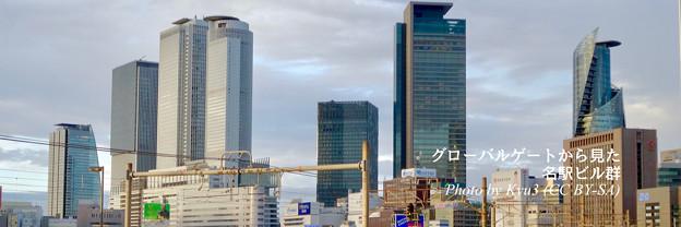 Twitterヘッダー画像:グローバルゲートから見た名駅ビル群 - 3