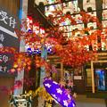 Photos: 装飾が秋仕様になってた大須・万松寺 - 2