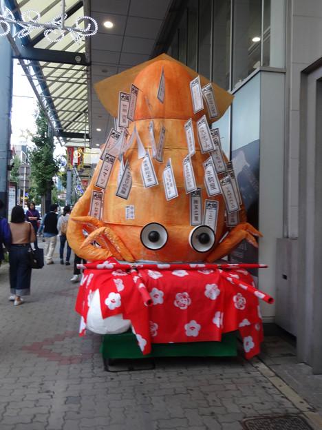 大須大道町人祭 2017 No - 23:「ええじゃないか」の「いか」にかけたイカ…のお御輿!?