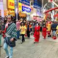 Photos: 大須大道町人祭 2017 No - 91:夜のおいらん道中