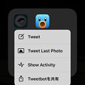 写真: iOS 11で3D Touch:Tweetbot