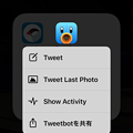 Photos: iOS 11で3D Touch:Tweetbot