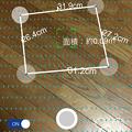 写真: AR測定アプリ「HakaruAR」