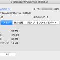Operaを起動すると「VTDecoderXPCService」が多数起動する!? - 1