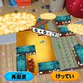Photos: 算数忍者AR 1.1 No - 4:大きさが変更可能に!