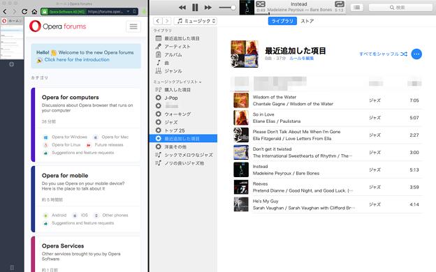 macOS High Sierra:iTunesもミッションコントロールからSplit Viewが可能に!?