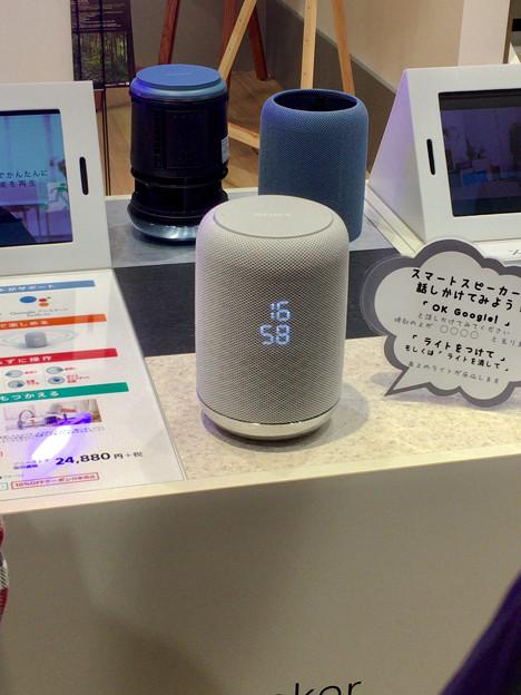 ソニーストア名古屋で先行展示されてたスマートスピーカー「LF-S50G」 - 1