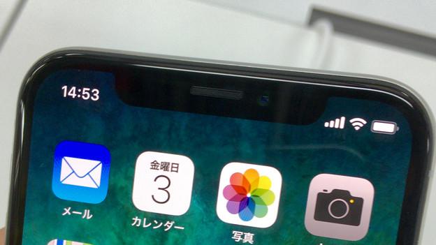 iPhone X No - 7:前面カメラ