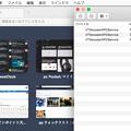 Opera 48:VTDecoderXPCServiceのプロセスが増えるのは拡張が原因?