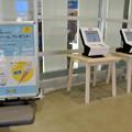 写真: オープン1ヶ月後でも大勢の人で賑わう「IKEA長久手」 - 12:入り口に置かれてる端末