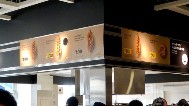 オープン1ヶ月後でも大勢の人で賑わう「IKEA長久手」 - 21:1階のカフェ