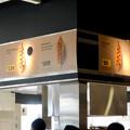 写真: オープン1ヶ月後でも大勢の人で賑わう「IKEA長久手」 - 21:1階のカフェ