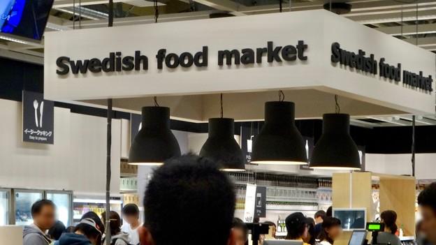 オープン1ヶ月後でも大勢の人で賑わう「IKEA長久手」 - 24:スウェーデンの料理や食材コーナー