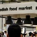 写真: オープン1ヶ月後でも大勢の人で賑わう「IKEA長久手」 - 24:スウェーデンの料理や食材コーナー