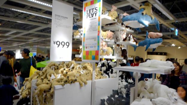 オープン1ヶ月後でも大勢の人で賑わう「IKEA長久手」 - 62:ヌイグルミコーナー