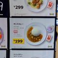 写真: オープン1ヶ月後でも大勢の人で賑わう「IKEA長久手」 - 68:2階にあるカフェのメニュー