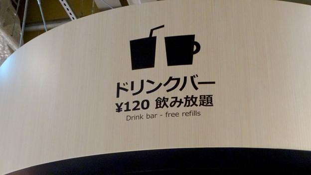 写真: オープン1ヶ月後でも大勢の人で賑わう「IKEA長久手」 - 77:2階にあるカフェ(ドリンクバー)
