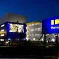 写真: オープン1ヶ月後でも大勢の人で賑わう「IKEA長久手」 - 86:夜の店舗