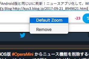 PicFrame:右クリックでデフォルトズーム倍率に戻せた!