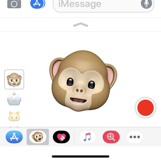 iPhone X メッセージアプリの「Animoji」 - 6:サル