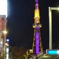 紫色が映える名古屋テレビ塔のイルミネーション(2017年11月12日)