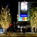 先日始まったばかりの名古屋駅周辺のクリスマス・イルミネーション 2017 No - 3