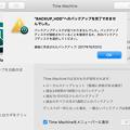 macOS SIerra 10.13.1:DMGファイルが正常に読み込めず、TimeMachineが実行できない - 1