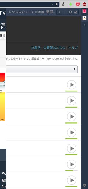 Vivaldi WEBパネル:「Amazonプライムビデオ」もデスクトップ版なら使用可能! - 3