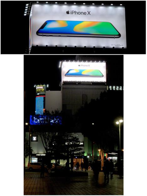 久屋大通沿いの目立つ「iPhone X」の広告(夜) - 6