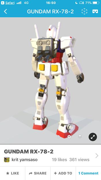 Sketchfab:ガンダム RX-78-2 No - 4