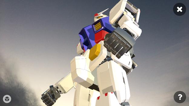 Sketchfab:ガンダム RX-78-2 No - 6(ARで表示)