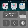 iOS 11:バッテリーが14%以下になるとライトがロック(使用不可に) - 8