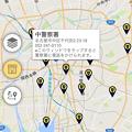 写真: 愛知県警のぼったくり防止アプリ「アイチポリス」 - 12:愛知県内の警察署マップ