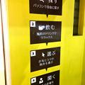 地下鉄桜山駅近くの自分で探すタイプの不動産屋 - 1